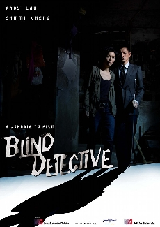 blinddetective