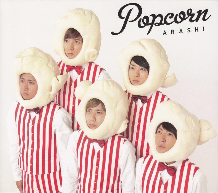 arashipopcorn