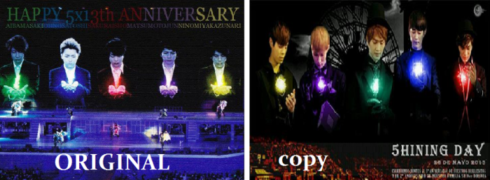 concert copy