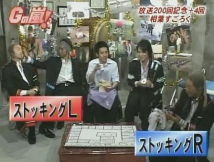 Arashi10-3