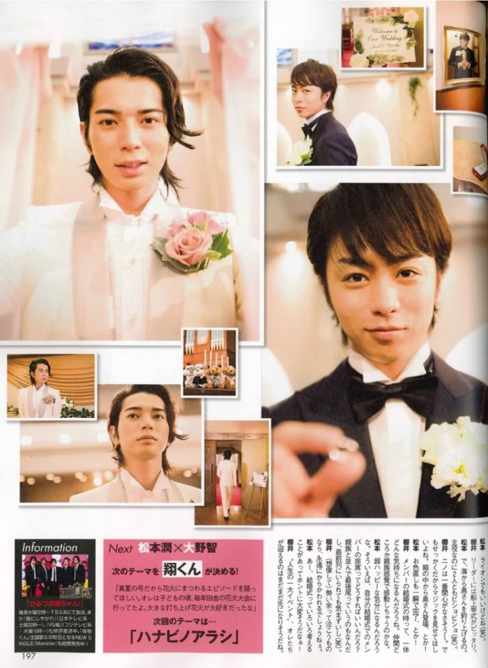 sakumoto wedding