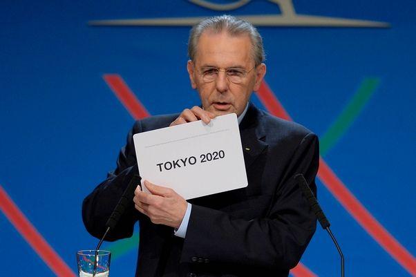 tokyo2020announcement