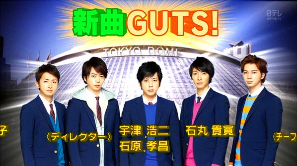 arashi guts