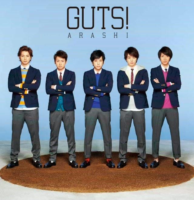 arashi guts2