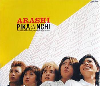 ArashiPikanchi