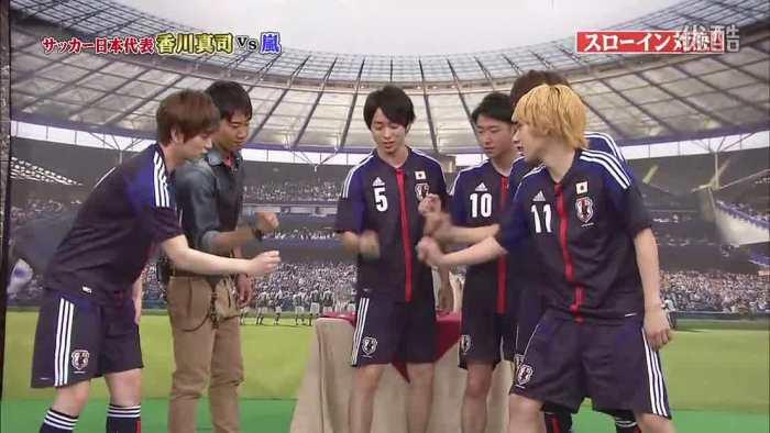 Arashi with Shinji