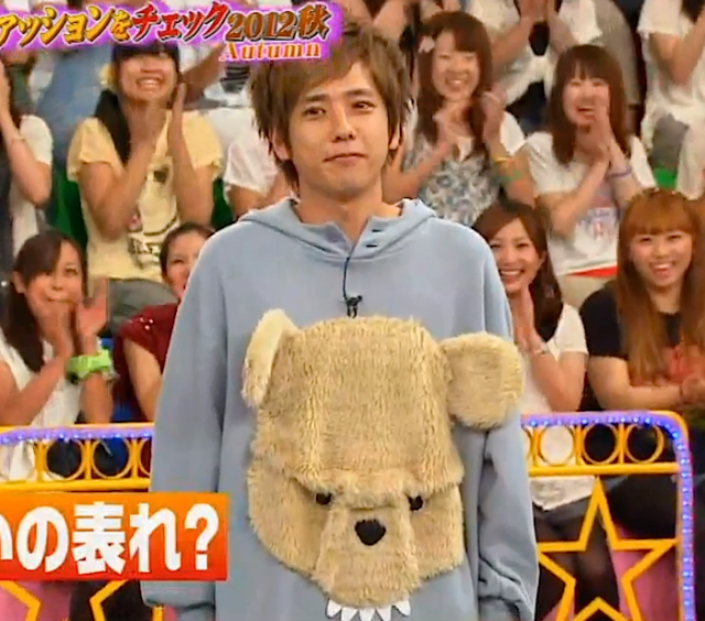 nino fashion