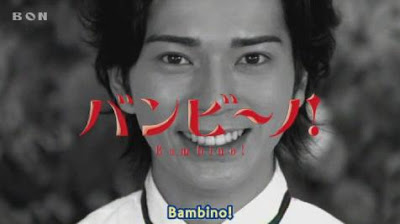 Jun Bambino