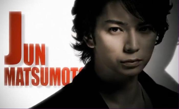 Jun Shuntaro
