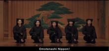 arashi omotenashi nippon