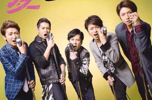 arashi_ai wo sakebe