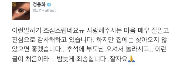 Yonghwa Twitter sasaeng