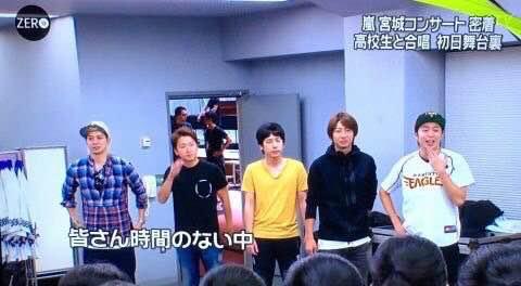 Nino mustard miyagi