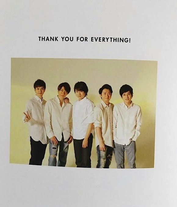 Arashi thank you