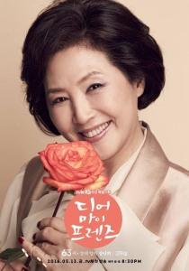 Nanhee
