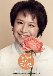 Young-won