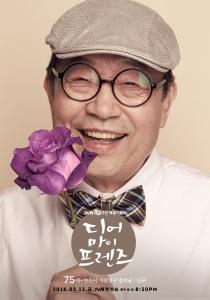 Suk-kyoon