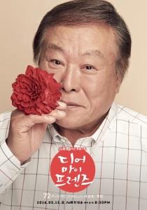 Sung-jae